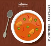 poster delicious food in... | Shutterstock .eps vector #663841396