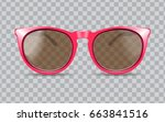 sun glasses vector illustration ... | Shutterstock .eps vector #663841516