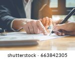 close up of business man... | Shutterstock . vector #663842305