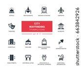 city wayfinding   modern vector ... | Shutterstock .eps vector #663842926