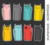 set of sticker  cute cat vector ... | Shutterstock .eps vector #663845026