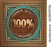 premium quality golden emblem | Shutterstock .eps vector #663845956