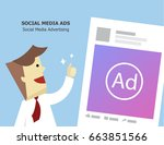 illustration vector social... | Shutterstock .eps vector #663851566