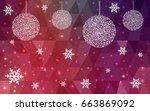 light pink red vector christmas ... | Shutterstock .eps vector #663869092