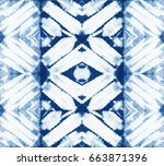 seamless pattern  abstract... | Shutterstock . vector #663871396