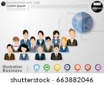businessman and  lady 12 person ... | Shutterstock .eps vector #663882046