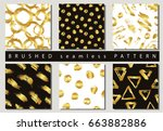 set of vector colorful seamless ... | Shutterstock .eps vector #663882886
