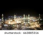 mecca holy mosque | Shutterstock . vector #663885316