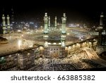 mecca holy mosque | Shutterstock . vector #663885382