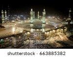 mecca holy mosque | Shutterstock . vector #663885382