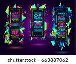 futuristic frame art design... | Shutterstock .eps vector #663887062