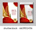 rice package thailand food logo ... | Shutterstock .eps vector #663901456