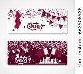 qatar illustration of set of... | Shutterstock .eps vector #663908938