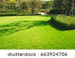 landscaped formal front yard... | Shutterstock . vector #663924706