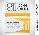 business card print template... | Shutterstock .eps vector #663929482