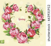 elegance greeting card with... | Shutterstock .eps vector #663931912