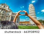 woman hands making a heart... | Shutterstock . vector #663938902