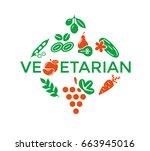 digital green red vegetable... | Shutterstock .eps vector #663945016
