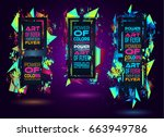 futuristic frame art design... | Shutterstock . vector #663949786