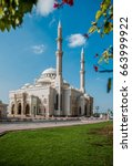al noor mosque located at... | Shutterstock . vector #663999922