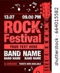 vector rock festival flyer...   Shutterstock .eps vector #664015582