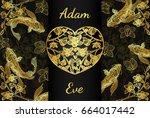 invitation cymbidium orchids... | Shutterstock .eps vector #664017442
