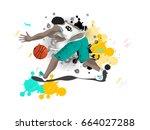 illustration of basketball... | Shutterstock .eps vector #664027288