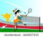 illustration of female... | Shutterstock .eps vector #664027315