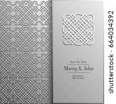 pattern vector. wedding... | Shutterstock .eps vector #664034392