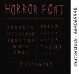 horror font   red creepy font... | Shutterstock .eps vector #664069948