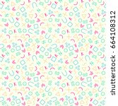 trendy background pattern... | Shutterstock .eps vector #664108312