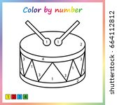 painting page  color by... | Shutterstock .eps vector #664112812