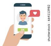 man hand holding smartphone... | Shutterstock .eps vector #664113982