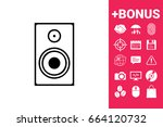audio speaker icon | Shutterstock . vector #664120732