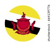 brunei darussalam flag button | Shutterstock .eps vector #664139776