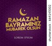 mubarak islamic feast greetings ...   Shutterstock .eps vector #664145002