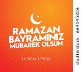 mubarak islamic feast greetings ...   Shutterstock .eps vector #664145326