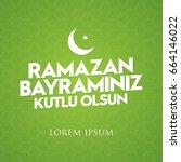 mubarak islamic feast greetings ... | Shutterstock .eps vector #664146022
