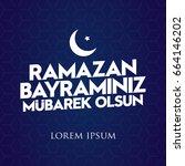 mubarak islamic feast greetings ...   Shutterstock .eps vector #664146202