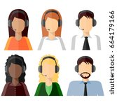 6 characters  call center... | Shutterstock .eps vector #664179166