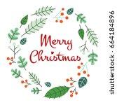 wonderful merry christmas... | Shutterstock .eps vector #664184896