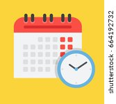 vector calendar and clock icon. ... | Shutterstock .eps vector #664192732