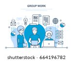 group work  people in office ... | Shutterstock .eps vector #664196782