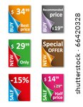 set of colored labels and tags... | Shutterstock .eps vector #66420328