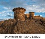 funerary towers in ninamarka...   Shutterstock . vector #664212022