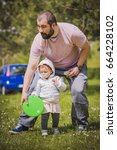 young dad and his little... | Shutterstock . vector #664228102