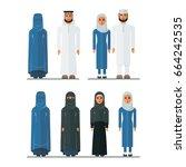 set of arab men and arab women... | Shutterstock .eps vector #664242535