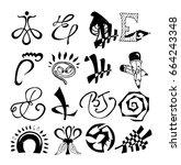 hand drawn doodle big logo set. ... | Shutterstock .eps vector #664243348