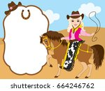 vector card template with a... | Shutterstock .eps vector #664246762
