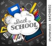 blackboard background with... | Shutterstock .eps vector #664248832